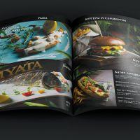 myata_menu_03