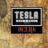 Tesla_magazine_04