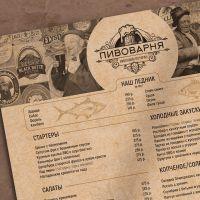 piv_menu_a3_02