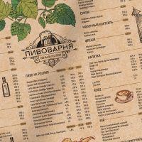 piv_menu_a3_04