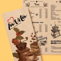 lavita_menu_00
