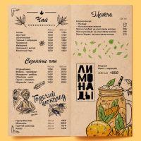 lavita_menu_02