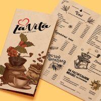 lavita_menu_03