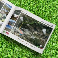 tracking_brochure_03